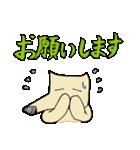 迷犬ワンダスチン2『愉快な仲間編』(個別スタンプ:07)