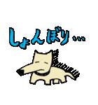 迷犬ワンダスチン2『愉快な仲間編』(個別スタンプ:08)
