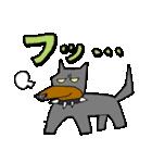 迷犬ワンダスチン2『愉快な仲間編』(個別スタンプ:09)