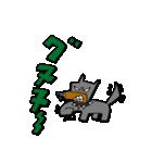 迷犬ワンダスチン2『愉快な仲間編』(個別スタンプ:10)