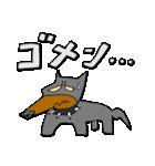 迷犬ワンダスチン2『愉快な仲間編』(個別スタンプ:12)