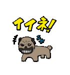 迷犬ワンダスチン2『愉快な仲間編』(個別スタンプ:13)