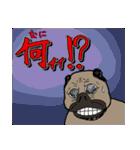 迷犬ワンダスチン2『愉快な仲間編』(個別スタンプ:16)