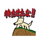 迷犬ワンダスチン2『愉快な仲間編』(個別スタンプ:18)