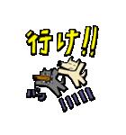 迷犬ワンダスチン2『愉快な仲間編』(個別スタンプ:19)