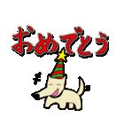 迷犬ワンダスチン2『愉快な仲間編』(個別スタンプ:21)