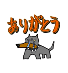 迷犬ワンダスチン2『愉快な仲間編』(個別スタンプ:22)