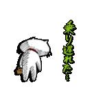 迷犬ワンダスチン2『愉快な仲間編』(個別スタンプ:30)