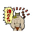迷犬ワンダスチン2『愉快な仲間編』(個別スタンプ:34)
