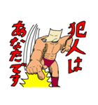迷犬ワンダスチン2『愉快な仲間編』(個別スタンプ:37)