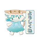 ニット帽フレンド(にゅ~)(個別スタンプ:1)