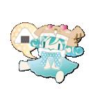 ニット帽フレンド(にゅ~)(個別スタンプ:2)