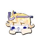 ニット帽フレンド(にゅ~)(個別スタンプ:8)