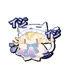 ニット帽フレンド(にゅ~)(個別スタンプ:9)