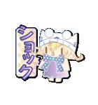 ニット帽フレンド(にゅ~)(個別スタンプ:11)