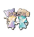 ニット帽フレンド(にゅ~)(個別スタンプ:12)
