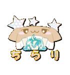 ニット帽フレンド(にゅ~)(個別スタンプ:15)