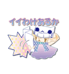 ニット帽フレンド(にゅ~)(個別スタンプ:16)