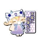 ニット帽フレンド(にゅ~)(個別スタンプ:17)