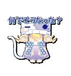 ニット帽フレンド(にゅ~)(個別スタンプ:18)