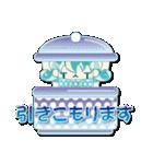 ニット帽フレンド(にゅ~)(個別スタンプ:20)