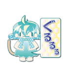 ニット帽フレンド(にゅ~)(個別スタンプ:21)