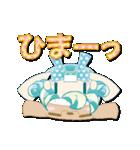 ニット帽フレンド(にゅ~)(個別スタンプ:23)