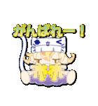 ニット帽フレンド(にゅ~)(個別スタンプ:25)