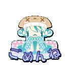 ニット帽フレンド(にゅ~)(個別スタンプ:26)