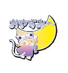 ニット帽フレンド(にゅ~)(個別スタンプ:31)