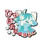 ニット帽フレンド(にゅ~)(個別スタンプ:32)