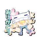 ニット帽フレンド(にゅ~)(個別スタンプ:34)