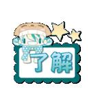 ニット帽フレンド(にゅ~)(個別スタンプ:35)