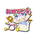 ニット帽フレンド(にゅ~)(個別スタンプ:36)