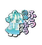 ニット帽フレンド(にゅ~)(個別スタンプ:37)