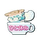 ニット帽フレンド(にゅ~)(個別スタンプ:40)