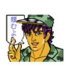 ※寡黙なカモフラ男※※(個別スタンプ:01)