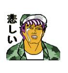 ※寡黙なカモフラ男※※(個別スタンプ:02)