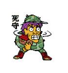 ※寡黙なカモフラ男※※(個別スタンプ:04)