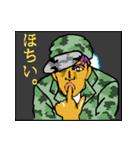 ※寡黙なカモフラ男※※(個別スタンプ:06)