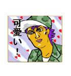 ※寡黙なカモフラ男※※(個別スタンプ:07)