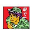 ※寡黙なカモフラ男※※(個別スタンプ:08)