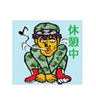 ※寡黙なカモフラ男※※(個別スタンプ:09)