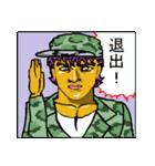 ※寡黙なカモフラ男※※(個別スタンプ:10)