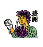 ※寡黙なカモフラ男※※(個別スタンプ:14)