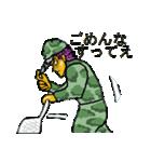 ※寡黙なカモフラ男※※(個別スタンプ:24)