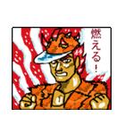 ※寡黙なカモフラ男※※(個別スタンプ:26)