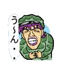 ※寡黙なカモフラ男※※(個別スタンプ:30)