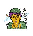 ※寡黙なカモフラ男※※(個別スタンプ:31)
