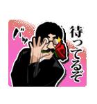 髭メガネ 装着義務 1(個別スタンプ:2)
